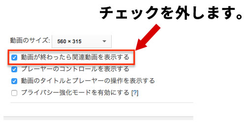 fancybox jsでYoutube動画をLightboxで表示   MY@web